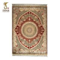 Traditional Turkish Silk Rugs