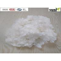 Buy cheap regenerated polyester staple fiber 7D*32MM from wholesalers