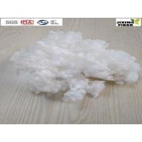 Buy cheap hollow fiber 15D*32MM from wholesalers