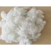Buy cheap bicomponent polyester fiber 7D*51MM from wholesalers