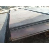 Quality ship building steel plate manufacturers for sale