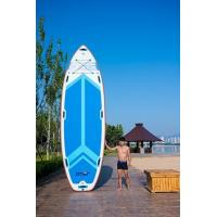 Buy cheap BOARD SUPER SUP from wholesalers