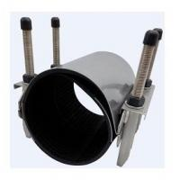 Quality Universal Clamp Couplings for sale