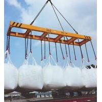 Quality Spreader pulp for sale