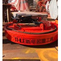 Quality Electro magnetic lifting device for sale