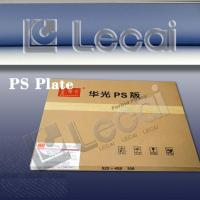 Quality Commercial Printing for sale
