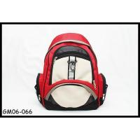 Buy Backpack GM06-066 at wholesale prices