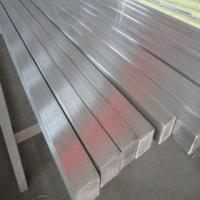 Quality q345 mild steel round bar for sale