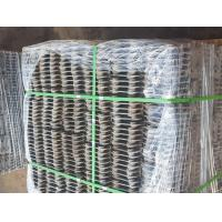 Quality HT150,200 cast iron parts grate bar gray iron bar for coal boiler chain grate stoker for sale
