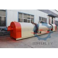 Quality Municipal Solid Waste Carbonization Furnace for sale