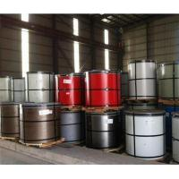 Buy cheap Baosteel color coated roll from wholesalers