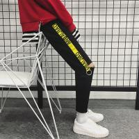 Buy cheap Wholesale Custom Casual Streetwear Mens Cotton Blank Slim Fit Drawstring Tapered Jogger from wholesalers