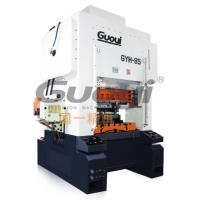 Quality 80 Ton Motor High Speed Stamping Machine for sale