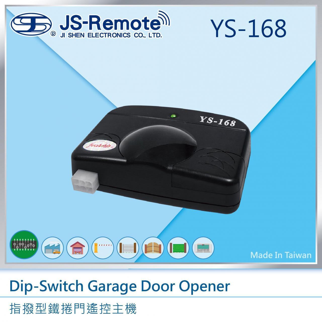 Buy cheap Garage Door Opener-168 from wholesalers