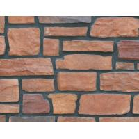 Buy cheap stone products series 1003-83 from wholesalers
