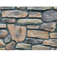 Buy cheap stone products series 1003+506-505 from wholesalers