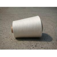 Quality VISCOSE RING SPUN YARN for sale