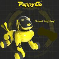 Buy cheap Kewang smart toy dog from wholesalers