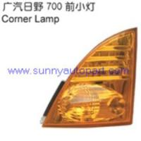 Buy cheap Truck Front Small Lamp for HINO 700 from wholesalers