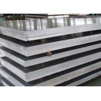 Buy cheap Aluminum sheet from wholesalers