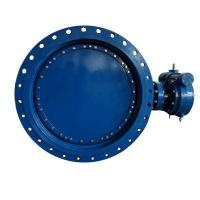 Buy cheap Double eccentric flange butterfly valve from wholesalers