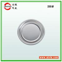 Combination cover 209# 63mm