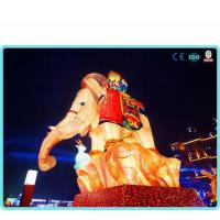 Buy cheap Art Lantern Show Zigong High Quality entertainment lantern for sale from wholesalers