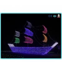 Buy cheap Art Lantern Show Chinese light display captivates crowds from wholesalers