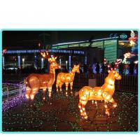 Buy cheap Art Lantern Show Elaborate light displays from China are luring thousands of people from wholesalers