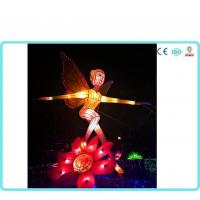 Buy cheap Art Lantern Show Various lantern-themed activities to celebrate the Lantern Festival from wholesalers