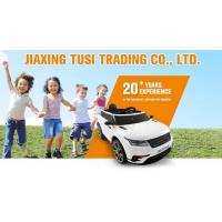 China Four wheels electric children ride on toy style kids car on sale