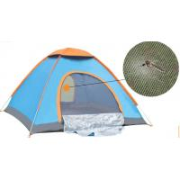 China 2 People Double Doors Pop Up Camping Tent Hiking Dome Tent on sale