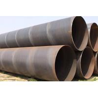 Buy cheap Spiral Steel Pipe For Sewage Treatment from wholesalers
