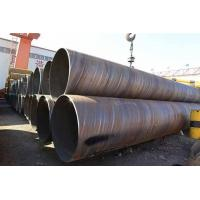 Buy cheap Spiral Steel Pipe For Large Diameter Fluid Conveyor from wholesalers