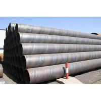 Buy cheap Spiral Steel Pipe Urban Construction from wholesalers