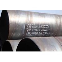 Buy cheap Spiral Steel Pipe for Farmland Irrigation from wholesalers