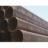 Buy cheap High Accuracy and High Strength Piling Pipe from wholesalers