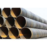 Buy cheap Spiral Steel Pipe For Gas Conveying from wholesalers
