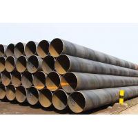Buy cheap Spiral Steel Pipe For Heating from wholesalers