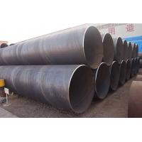 Buy cheap Spiral Steel Pipe For Chemical Industry from wholesalers