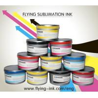 Quality Special color offset sheetfed offset ink for sale