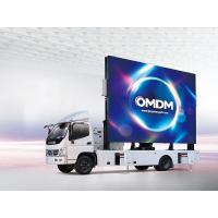 Buy cheap MOBILE LED TRUCK Rotating Mobile LED Display Vehicles from wholesalers