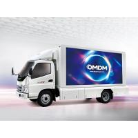 Buy cheap MOBILE LED TRUCK Pioneering MobileLed Truck from wholesalers