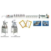 Buy cheap PVC PS FOAM PICTURE FRAME PROFILE PRODUCTION LINE from wholesalers