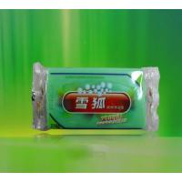 Quality Laundry Soap for sale