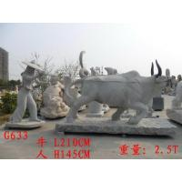Buy cheap Animal carvings from wholesalers