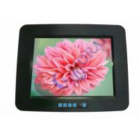 Quality 10.4 Inch Waterproof LCD Screen for sale