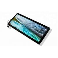 Quality 12 Stretched Bar LCD Display Ultra Wide for sale