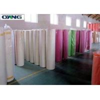 Printing Non Woven Spunbond Polypropylene Fabric In Roll 10-200gsm