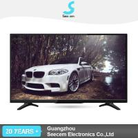 Buy cheap 19 Inch Mini LCD TV with Wholesale price in china from wholesalers